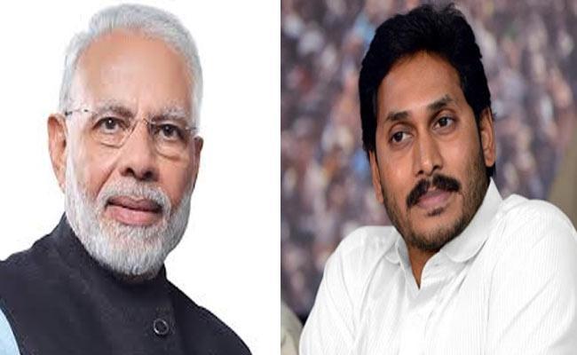 Prime Minister Modi Thanks To CM YS Jagan - Sakshi