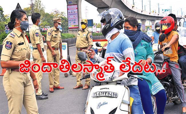 Hyderabad People Breaks Lockdown Rules Silly Reasons - Sakshi