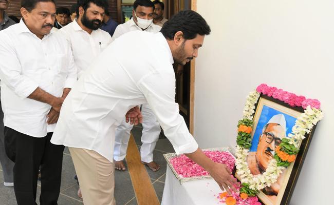 CM YS Jagan pays tributes to Babu Jagjivan Ram on his birth anniversary - Sakshi