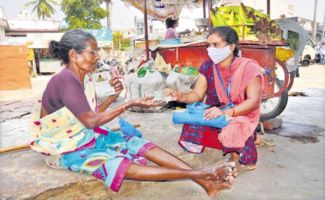 AP Govt Special Cash Assistance to Poor People - Sakshi
