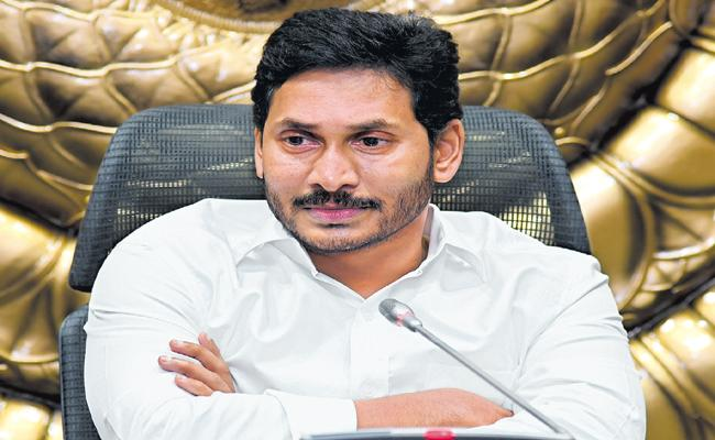 CM YS Jagan Review Meeting On Aqua Products And Farmers problems - Sakshi