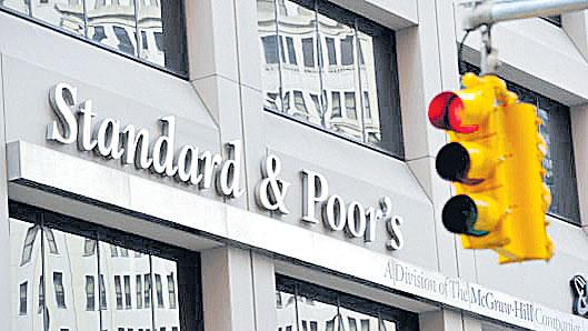 Worrying situation for Indian banking industry - Sakshi