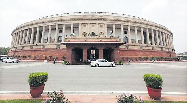 Cabinet reduces salaries of MPs by 30percent for a year - Sakshi