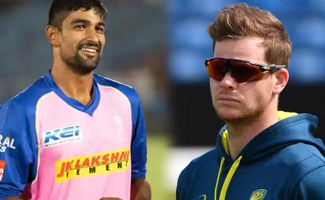 CoronaLockdown: Steve Smith And Ish Sodhi In A Candid Video Chat - Sakshi