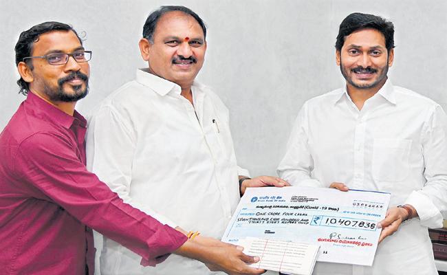 Coronavirus: Huge Donations to AP CM Relief Fund - Sakshi