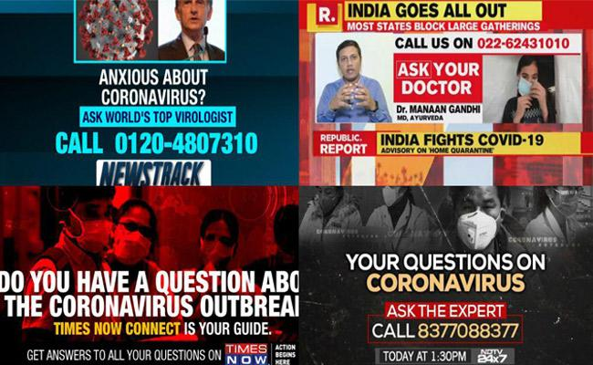 Corona Virus: what kind of Experts should invite To TV Debates - Sakshi