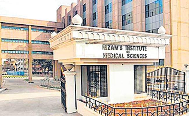 OP Services Started In NIMS Hospital Hyderabad - Sakshi
