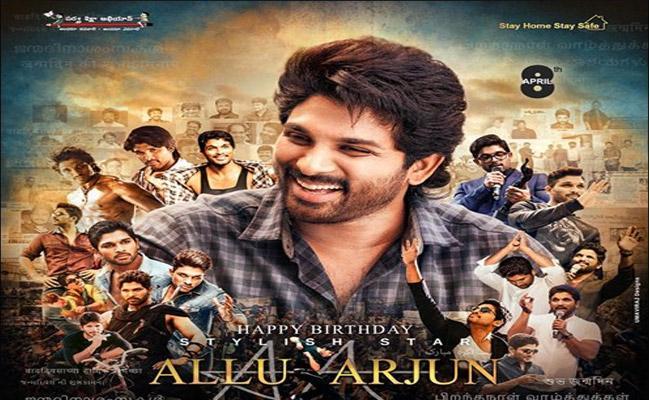 Chiranjeevi And Film Industry Celebrities Birthday Wishes To Allu Arjun - Sakshi
