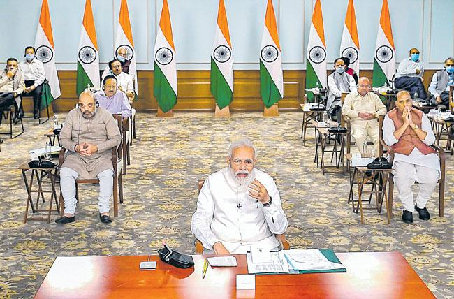 PM Narendra Modi video conference All Party Floore Leaders - Sakshi