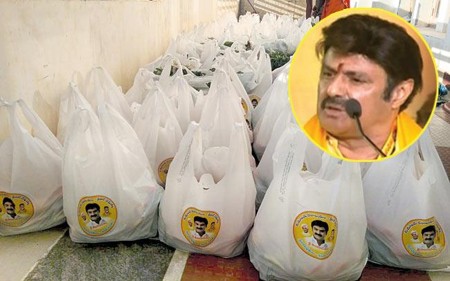 TDP Utilising Covid-19 Distress for Political Gains in AP - Sakshi