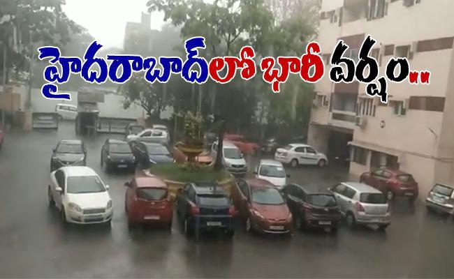 Rain Lashes In Several Parts Of Hyderabad - Sakshi