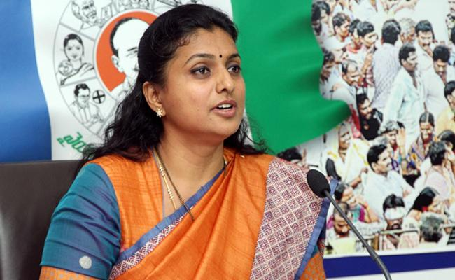 Roja Video Call To Public Not To Fear About Coronavirus - Sakshi