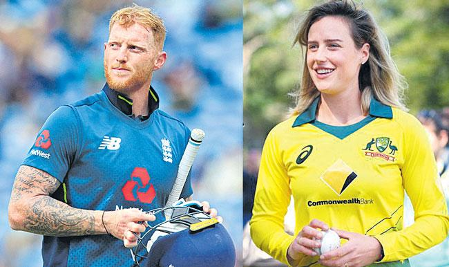 Ben Stokes And Ellyse Perry named Wisdens Leading Cricketers of 2019 - Sakshi