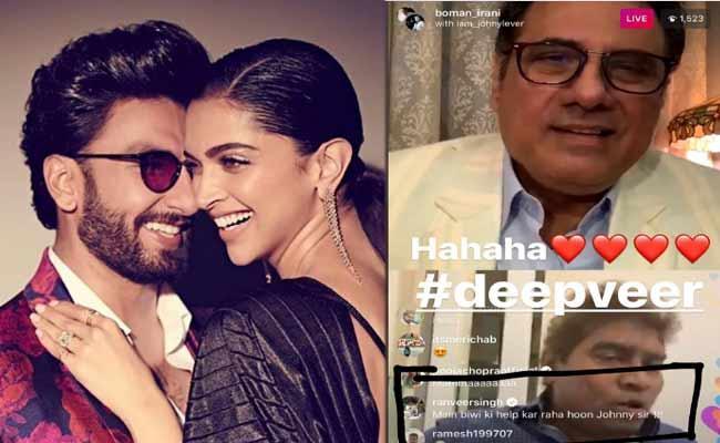 Ranveer Singh Funny Comment On Boman Irani Instagram Live Chat  - Sakshi