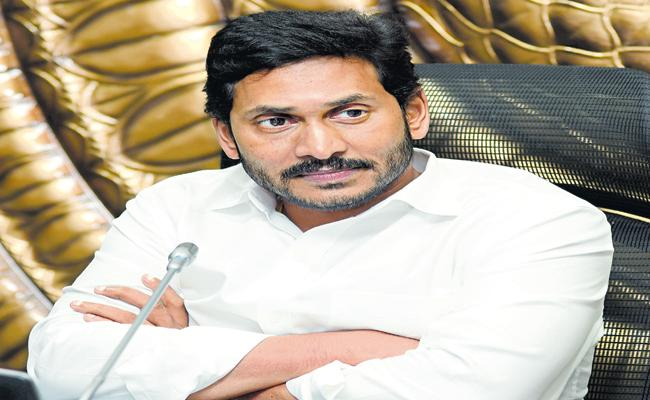 CM YS Jagan High Level Meeting About New industrial policy - Sakshi