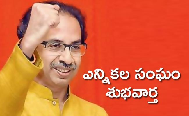 EC gives relief to Uddhav Thackeray To Hold MLC Polls - Sakshi
