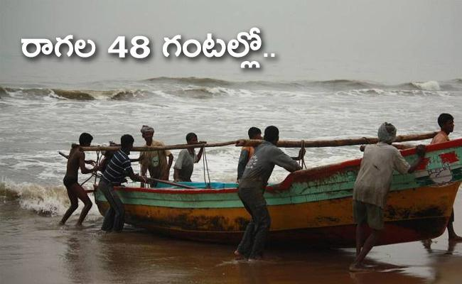 Weather Report: Thunderstorms And Gusty Winds Expected In AP - Sakshi