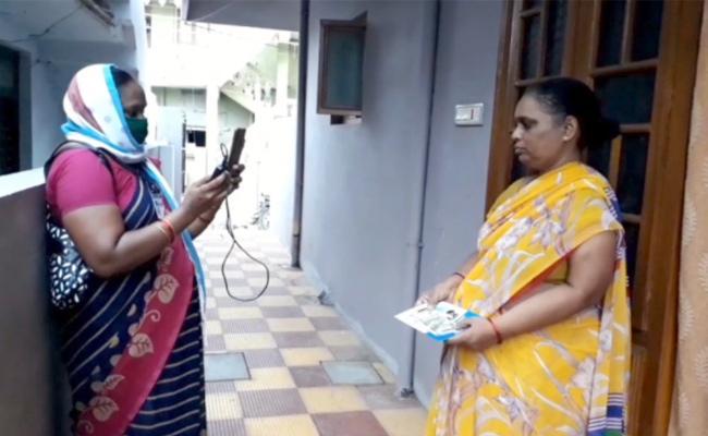 YSR Pension Kanuka Distribution In AP - Sakshi