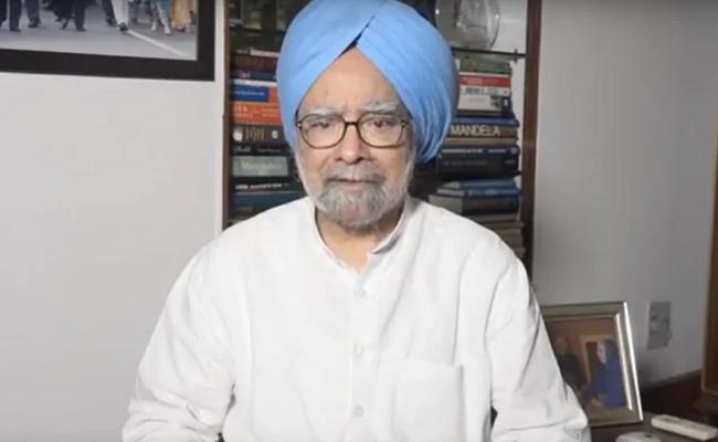 Former Prime Minister Manmohan Singh Admitted To Delhi AIIMS - Sakshi