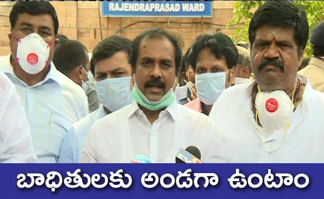 AP Ministers Distributes Checkes To Vishaka Gas Leakage Victims - Sakshi