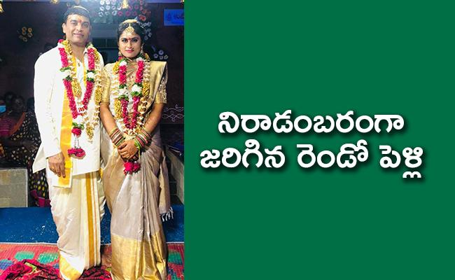 Producer Dil Raju Has A Second Marriage In Nizamabad - Sakshi
