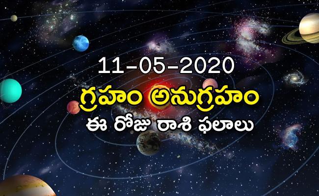 Daily Horoscope in Telugu (11-05-2020) - Sakshi