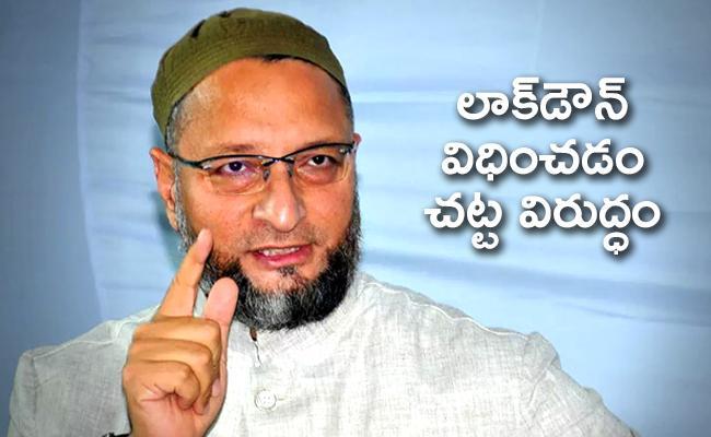 Asaduddin Owaisi Said Lockdown Unconstitutional - Sakshi