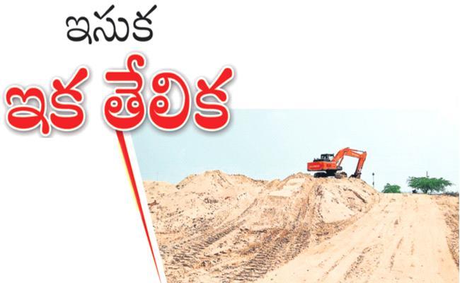 Online Sand Bookings Starts in Andhra Pradesh - Sakshi