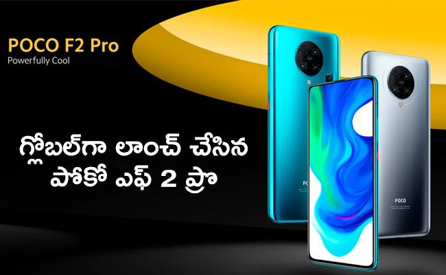 Poco F2 Pro launched with SD865 - Sakshi
