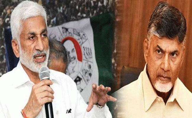 Vijaya Sai Reddy Criticizes Chandrababu Naidu - Sakshi