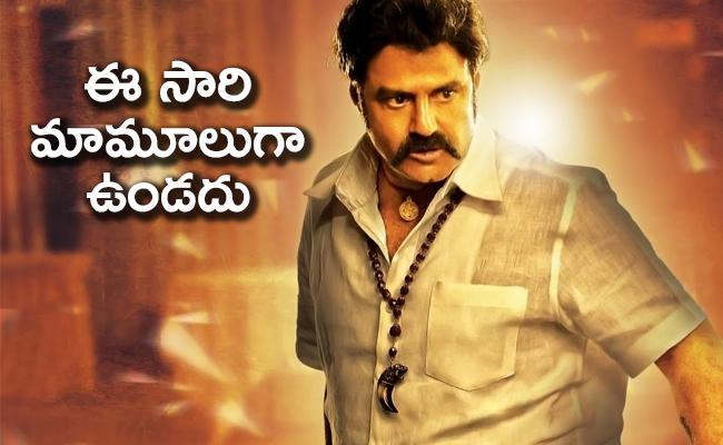 Balakrishna Boyapati srinu Next Telugu Movie Latest Update - Sakshi
