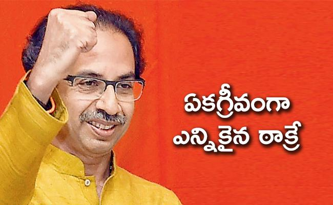 Uddhav Thackeray And Eight Others Elected To Council - Sakshi