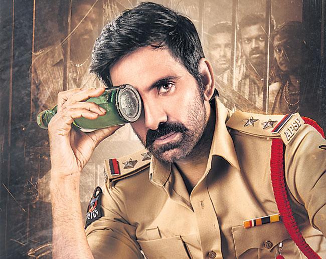 Ravi Teja New Movie Crack Movie Releasing Shortly - Sakshi