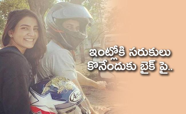 Samantha Shares Photo With Naga Chaitanya - Sakshi