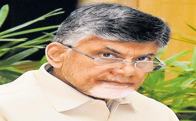 Chandrababu comments in teleconference from Hyderabad - Sakshi