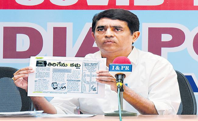 Buggana Rajendranath Comments On Electricity Charges - Sakshi
