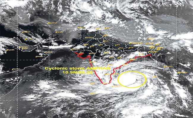 Cyclone Amphan Will Turn Into Very Severe Cyclonic Storm - Sakshi