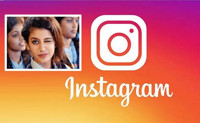 Priya Prakash Varrier Has Deleted Her Instagram Account - Sakshi