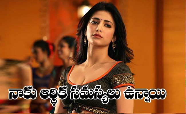 Sakshi Interview About Tollywood Actress Shruti Haasan Amid Lockdown