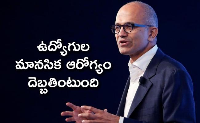 Work from Home Model Cannot be Continued Permanently says  Satya Nadella - Sakshi