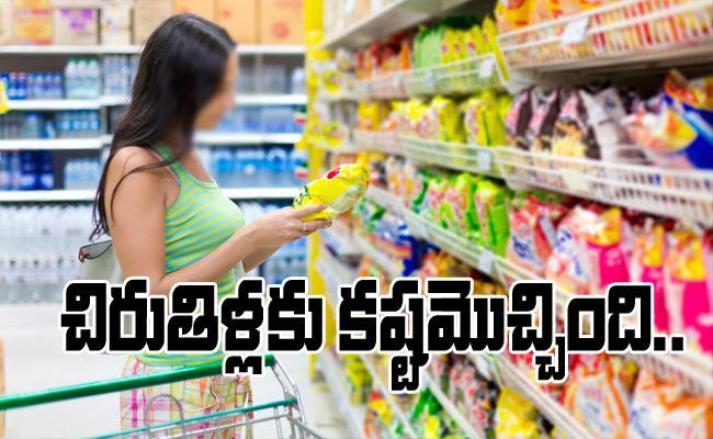 Shortage Of Snacks Due To Lockdown - Sakshi