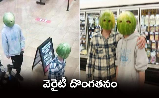 Thiefs Robs Shop By Wearing Watermelon - Sakshi