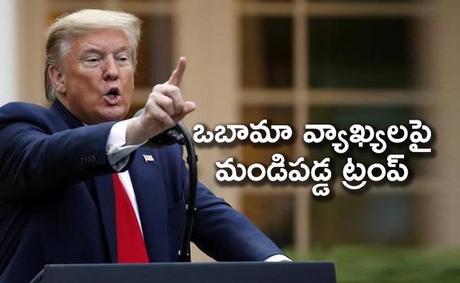 Barack Obama Was Grossly Incompetent President Says Donald Trump - Sakshi