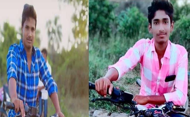 Two Men Missing In Godavari River At West Godavari - Sakshi