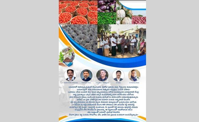 American Telugu NRIs Helping Andhra Pradesh Farmers   - Sakshi