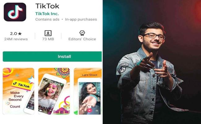 Tiktok Rating Drops To 2.0: Why Tiktok Ratings Going Down - Sakshi