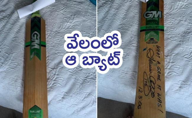 Herschelle Gibbs To Auction Bat Used In Record Chasing - Sakshi