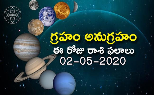 Daily Horoscope in Telugu (02-05-2020) - Sakshi