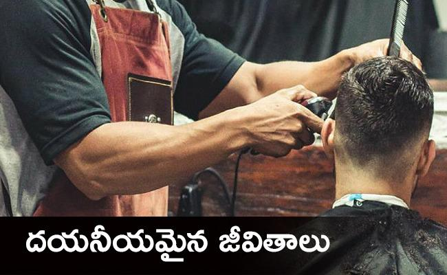 Lockdown Effect on Barber Shops Nalgonda - Sakshi