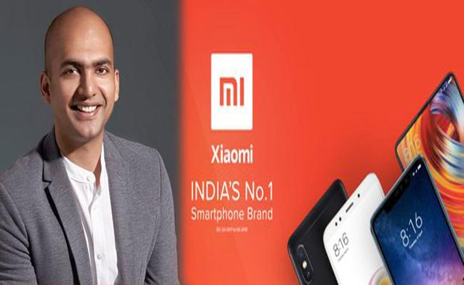 Xiaomi India Says it is Not Collecting Any More Data - Sakshi